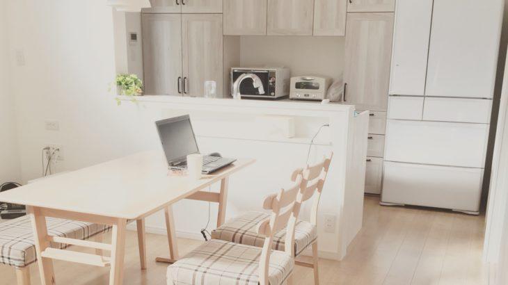 家づくりっていう授業がない。だから始めます、高貴光子の「家づくり」特化ブログ