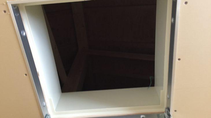どの家にもある「巨大穴」が気密断熱に大きく影響していることを知って取った対策