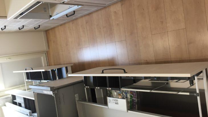 水回り設備関係(キッチン・トイレ・洗面・風呂)のグレードアップ料金ガチ公開